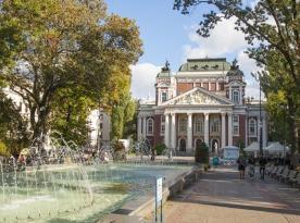 Séminaire Sofia – Investissements étrangers et investissements dans l'immobilier - 12 - 13 avril 2019